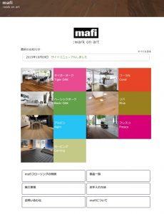 mafi 新サイト